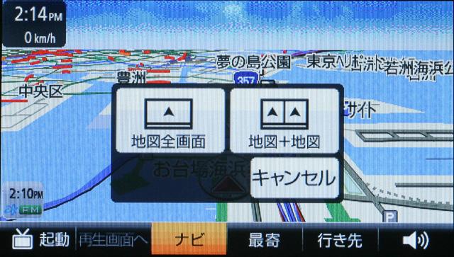 1画面でも画面をタッチして表示されるサブメニューから2画面表示への切り替えができる