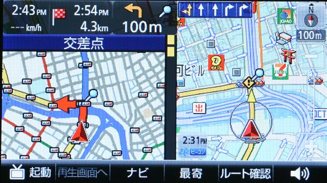 分岐点に近づくと左側に拡大図を表示するが、その縮尺は2段階(写真左:広域→写真右:詳細)で行われる。交差点名のある交差点では音声でも案内される