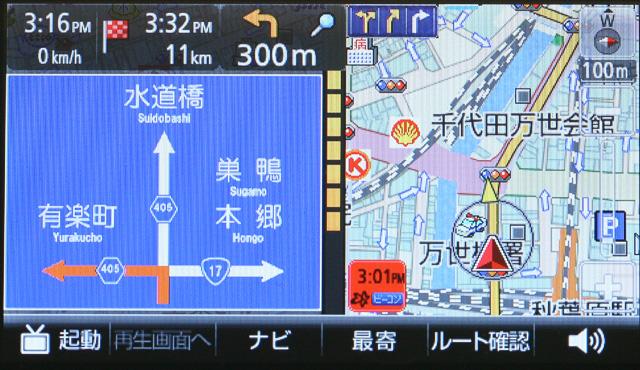 道路上にある方面案内標識そのままを表示し、ルート案内中は進行方向をガイド。交差点に近づくと拡大図に切り換える