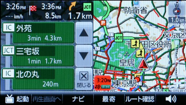 高速道路への案内も充実した内容。都市高速入口では3Dマップ(写真左)で案内し、高速道路走行中はハイウェイモード(写真中)で各施設を案内。分岐点では車線を含む詳細なJCTガイド(写真右)で案内する