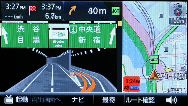 首都高の三宅坂トンネル内を走行し、GPS信号をロストした状態で分岐点での測位精度を検証。分岐点で案内ルートを外れると、少し進んだところでそれを認識。間もなく再探索を実行し、新ルートでの案内を開始した