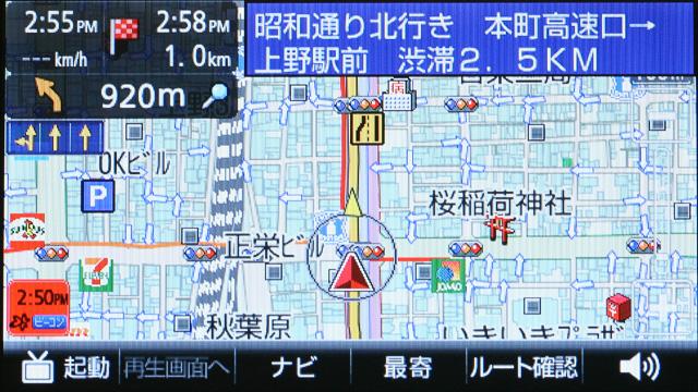 VICSはFM多重に初対応。ビーコンユニットと組み合わせれば、渋滞予測機能と合わせ、交通状況を考慮した高精度なルート案内を実現する。ルート上に渋滞があると、アイコンでそれを知らせたりもする(写真左下)。写真右上ではビーコンによるレベル1を表示している
