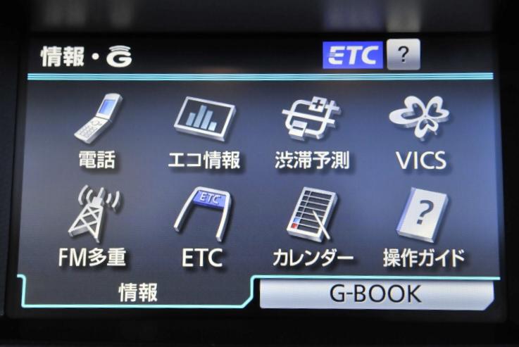 カーナビの画面で、AM、FM、TV放送などの操作も可能