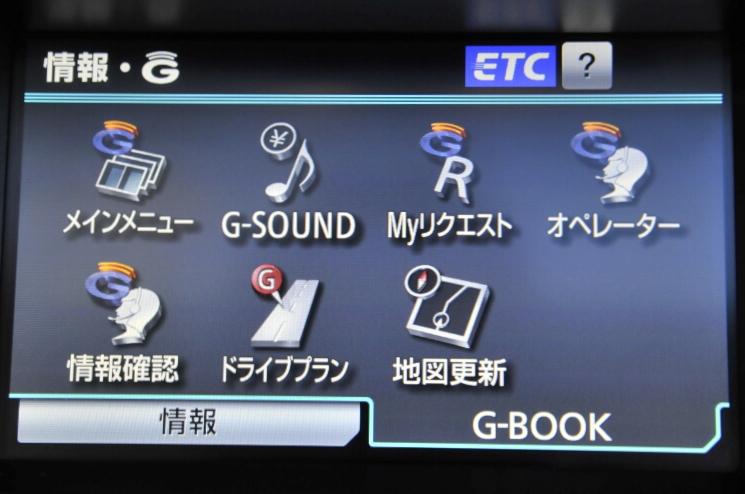 G-BOOK mX Proに対応している。