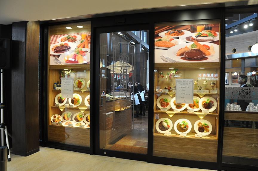 町の洋食屋という雰囲気の須田町食堂