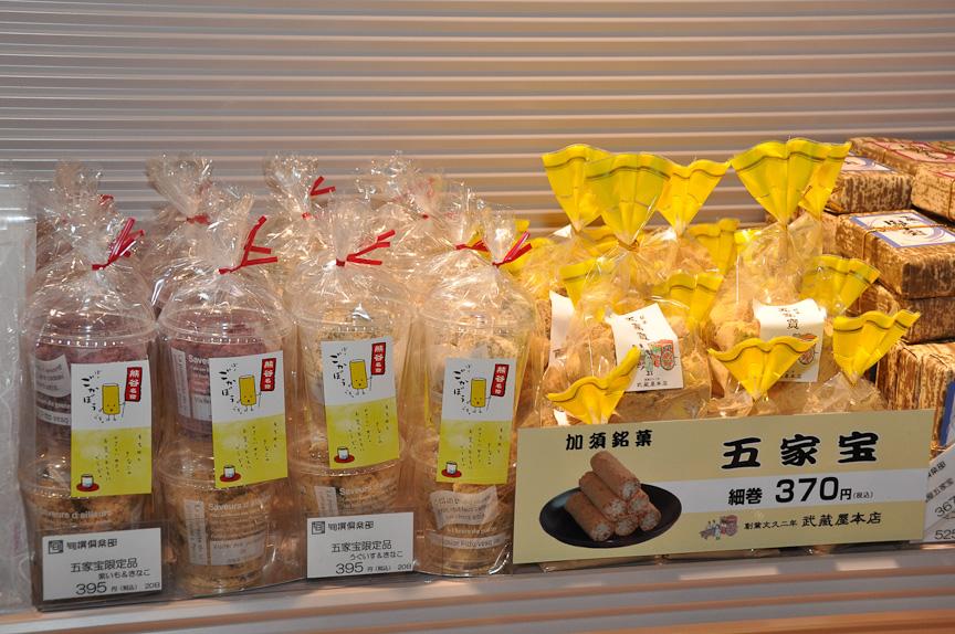旬撰倶楽部では、埼玉銘菓も用意。これは、加須の「五家宝」。きなこともち米を使ったお菓子
