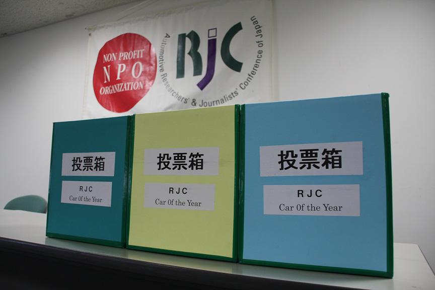 部門ごとに分けられた投票箱