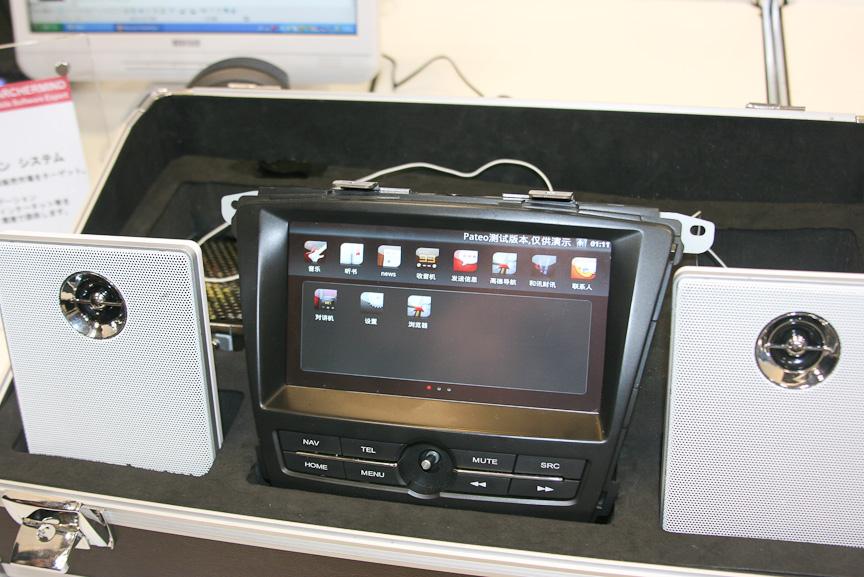 アーチャーマインドテクノロジーのAndroid採用カーナビシステム