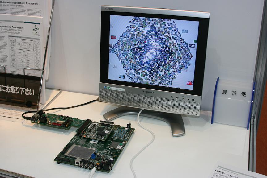 Freescale Semiconductorが展示したi.MX51アプリケーション・プロセッサー。強力なARMプロセッサーとOpenGL/GVのGPUを搭載しながら、車載利用可能な稼働保証温度を実現