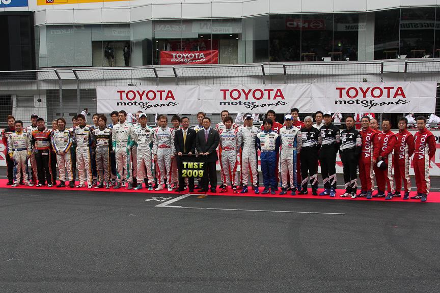 30名強のトヨタ系ドライバーと豊田氏、山科氏を加えたオープニングのフォトセッション