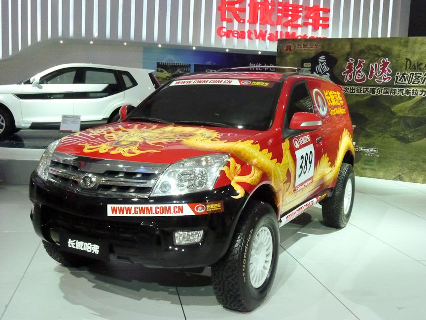 長城汽車は2010年のパリ・ダカール・ラリーに「ホバー(哈弗)」での参戦を発表。耐久性の高さをアピールする