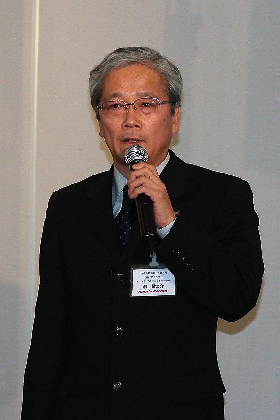 技術的解説は本田技術研究所GTプロジェクト プロジェクトリーダー 瀧敬之介氏が行った