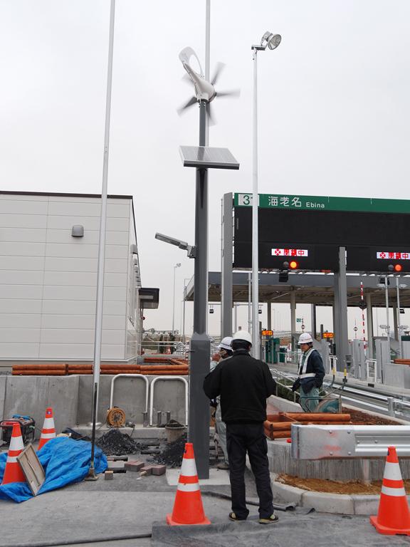 海老名ICの駐車場にある、風力発電機と太陽電池パネルを備えたハイブリッド照明