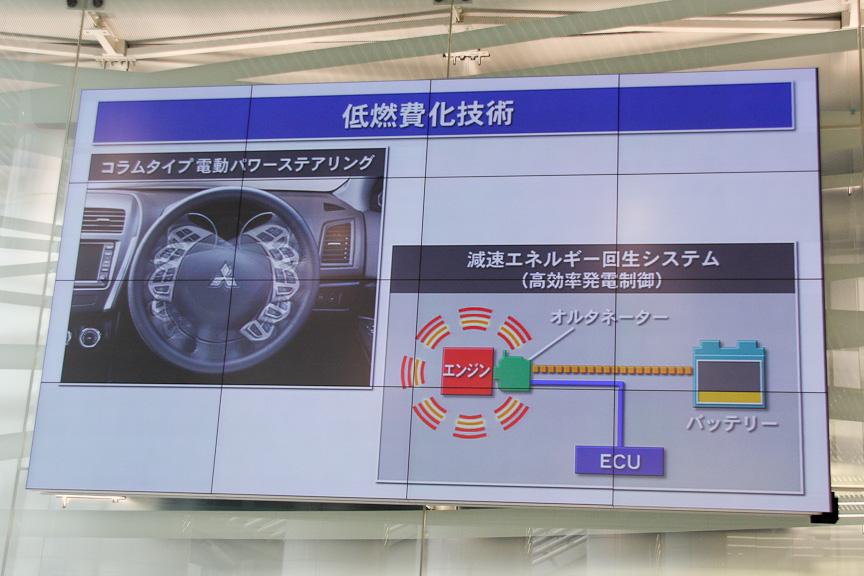 コラムタイプ電動パワーステアリング、減速エネルギー回生システム(高効率発電制御)などの低燃費化技術を搭載する