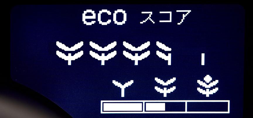 マルチインフォメーション・ディスプレイには、ECOガイドなどの表示に加え、運転終了後、そのドライブでのエコ運転度を採点するECOスコアなども備える