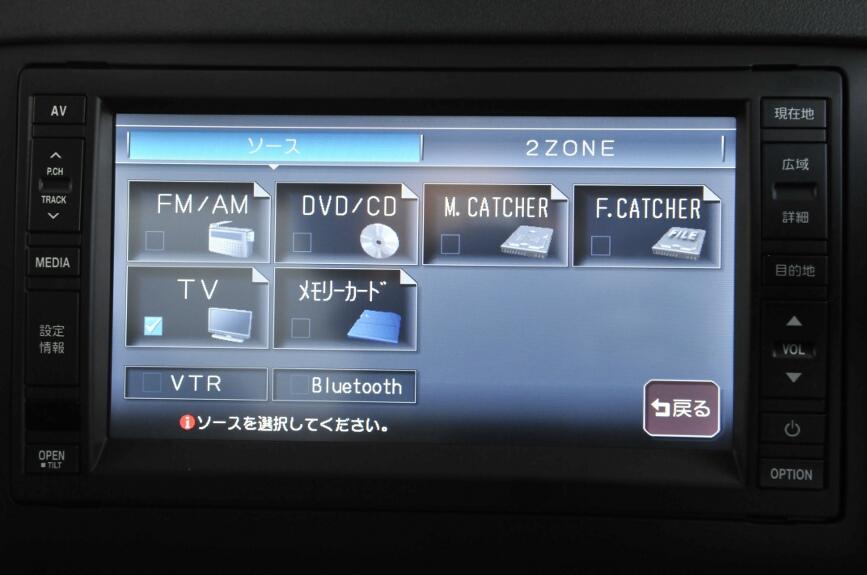 オーディオの入力ソースはテレビ/ラジオ/CD/DVDのほかHDDに保存された音源の再生などが可能