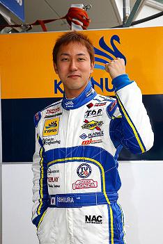 石浦宏明選手