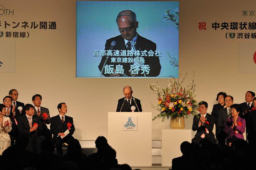 首都高速 東京建設局の飯島局長