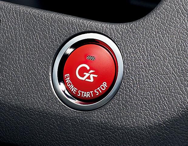 G'sシリーズに標準装備の専用エンジンスイッチ