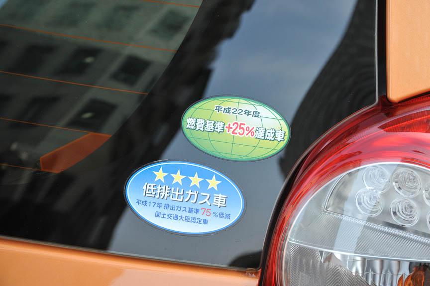 パッソ/ブーンともに1リッター車と1.3リッター車の一部が、エコカー減税およびエコカー補助金の対象