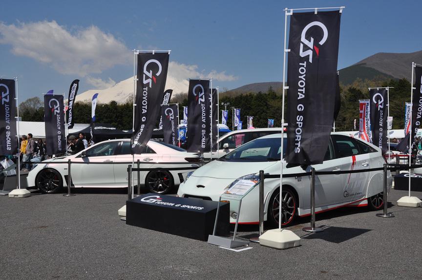 トヨタはG SPORTSのコンプリートカーを展示。いずれも参考出品車