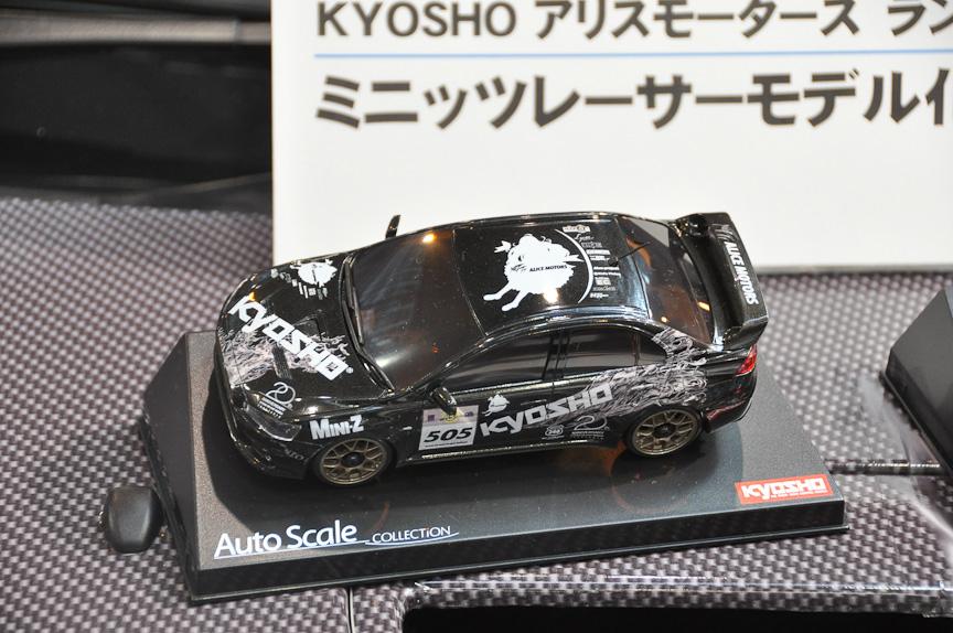 ミニッツレーサーの試作品は、プロトタイプデザイン車のカラーリングも用意されていた