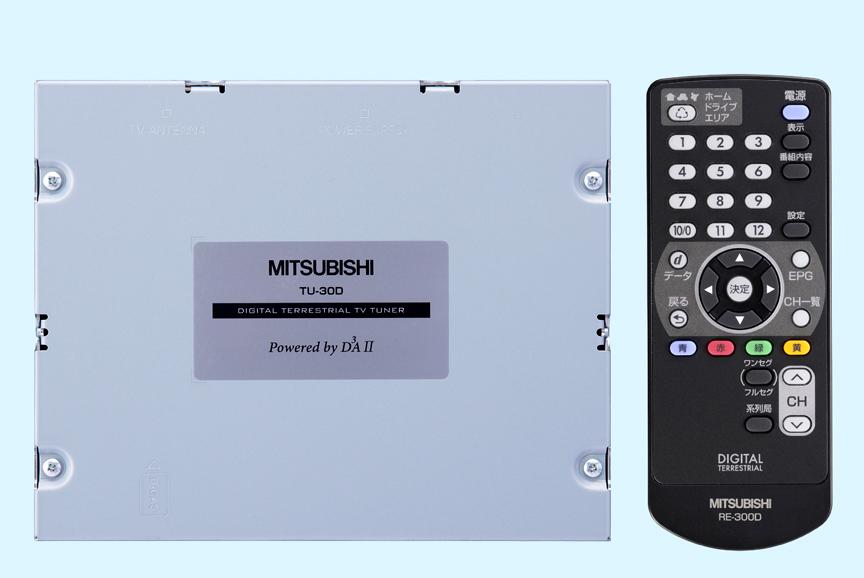 使用しているカーナビで地デジ視聴を可能にする12セグ/ワンセグ対応地デジチューナー