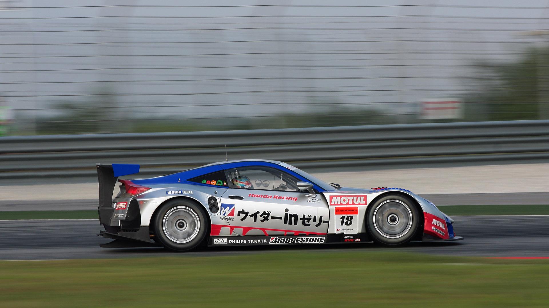 SUPER GT第4戦セパン