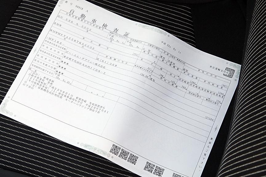 日本国内向けに車検も取得済み。自動車税などの免税措置も受けられる