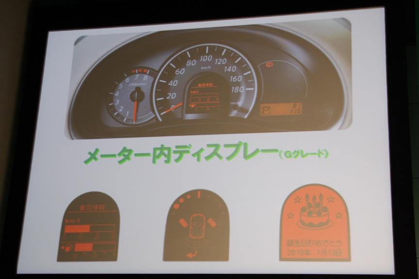 メーター内のディスプレイは車両情報やステアリングの切れ角/進行方向など、さまざまな表示が可能