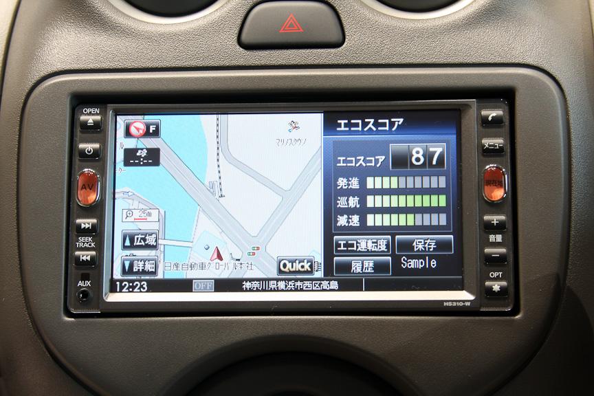 オプションのカーナビは走行中のエコ運転度のリアルタイム表示や運転シーンごとに得点化するエコスコア表示が可能