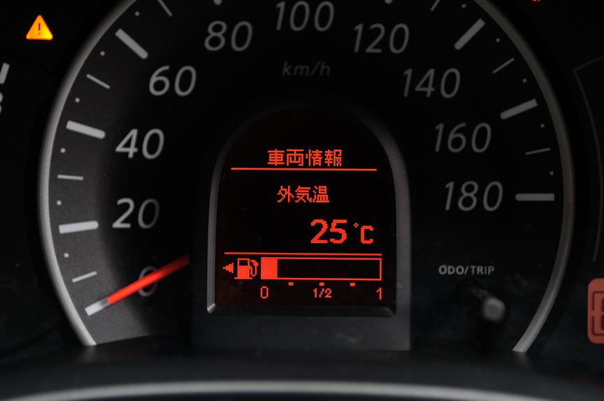 外気温表示