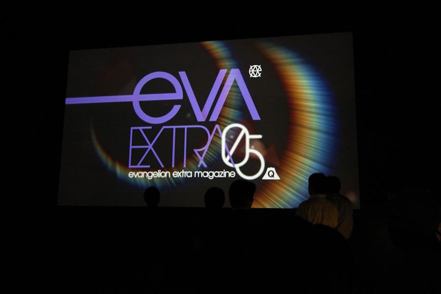 定期的に上映されるエヴァ・エクストラシアター