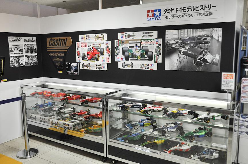 タミヤ F1モデル ヒストリー。タミヤがこれまでに発売してきたF1モデルが並んでいる。壁面の翼端版がウルフWR1のもの