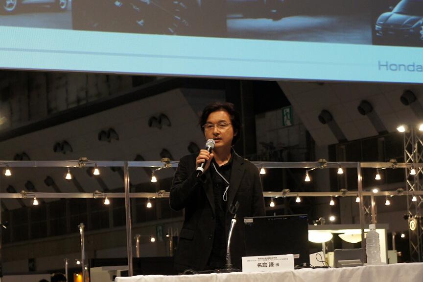 本田技術研究所 四輪R&Dセンター デザイン開発室 第1ブロック 1スタジオ 主任研究員 名倉隆氏