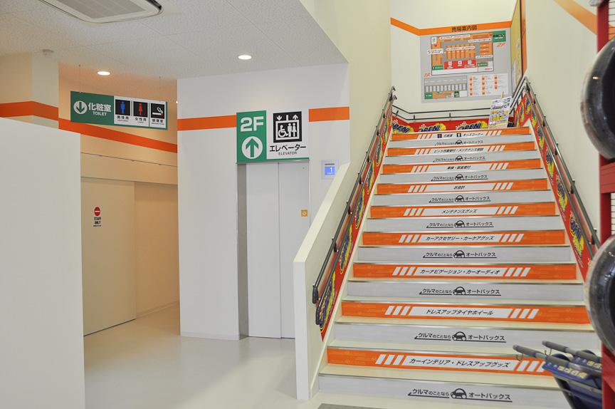 来店客用エレベーターも設置され、バリアフリーに配慮