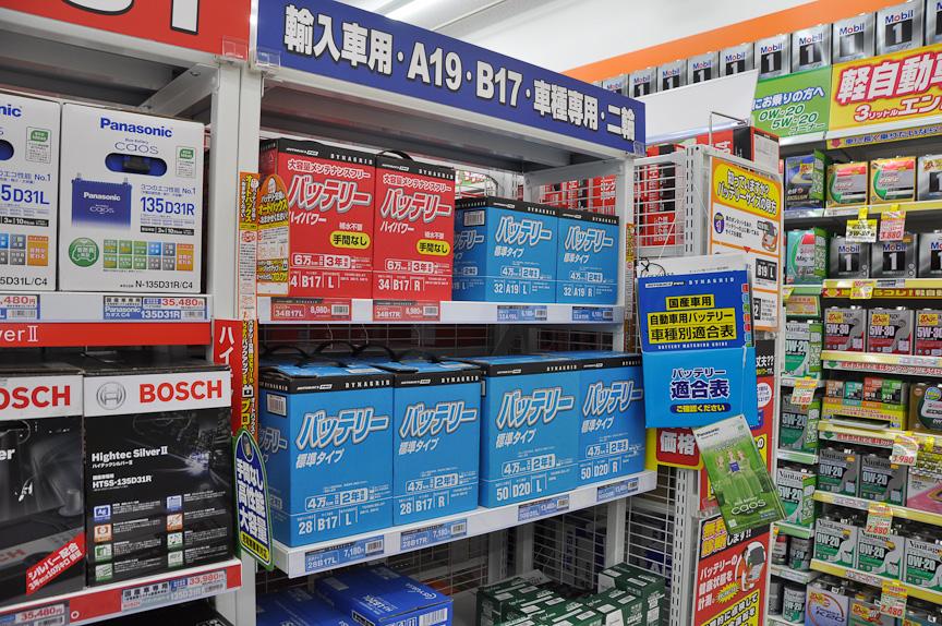 近辺には輸入車を所有するユーザーが多く、バッテリーの品揃えを工夫してると言う。また、農作業用器具のバッテリーも在庫しているとのこと