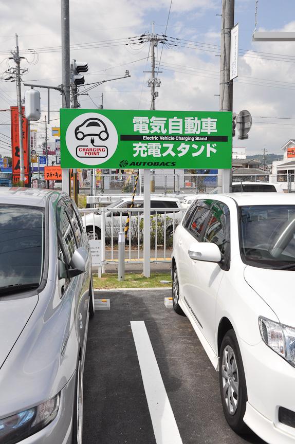 駐車場に設けられた電気自動車用充電スタンド。2台まで同時に充電できる