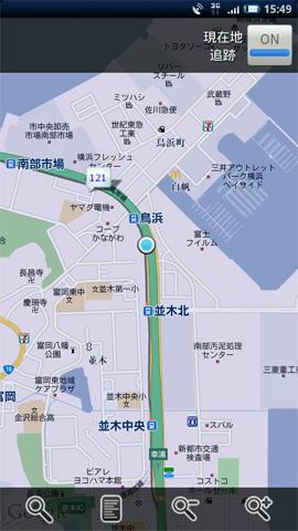 右上の「現在地追跡」にチェックを入れておくと、自車位置に合わせて地図を自動的にスクロールしてくれる。といっても、普通のカーナビのように追従するのではなく、画面の端まで行くと次の画面に切り替わる方式