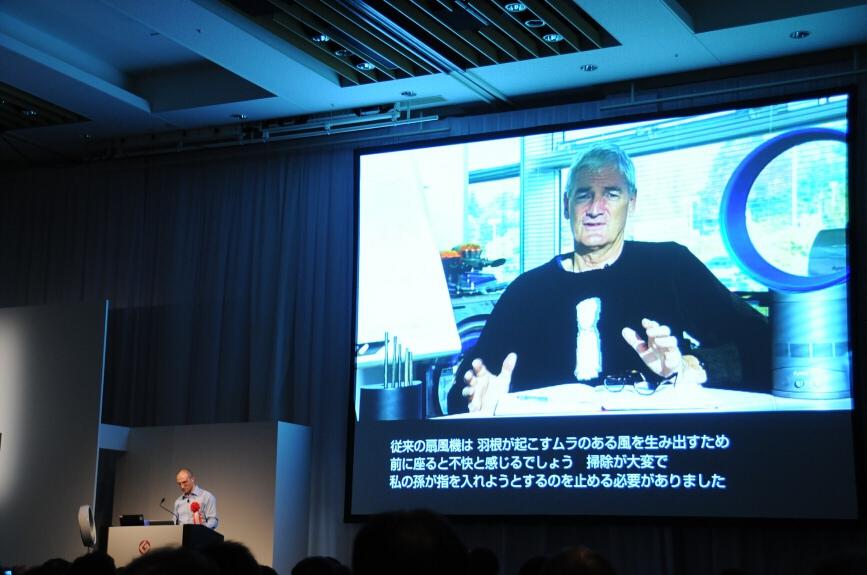 ダイソン「エアマルチプライヤー」のプレゼンテーションはビデオメッセージを交えて行われた
