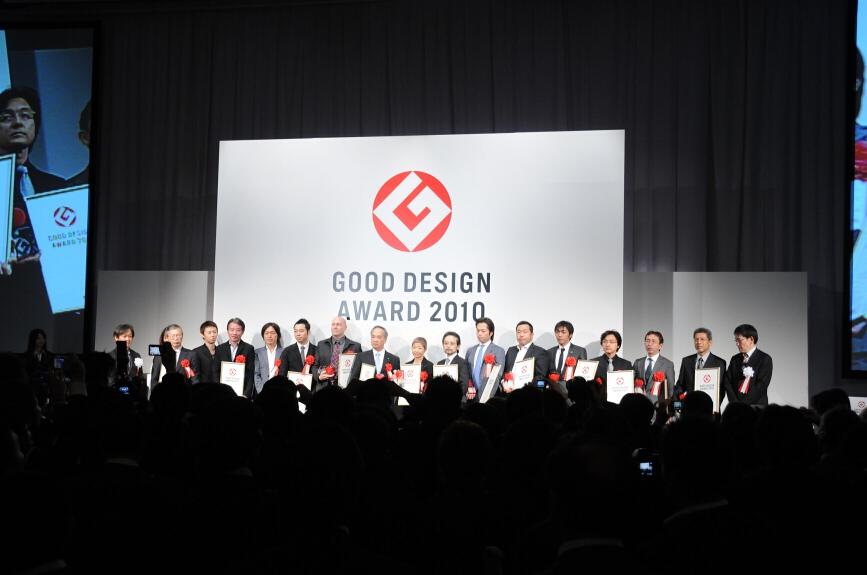 2010年度グッドデザイン金賞受賞者たち