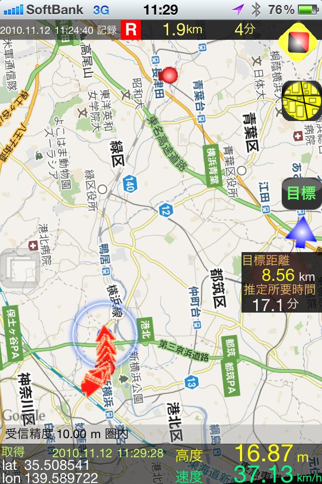 ちなみに、測定中の地図には走ってきた軌跡(赤矢印)が表示されます。また「速度に合わせて拡大縮小する機能」が搭載されていて、停止中は拡大地図に、走行時は広域地図が自動表示されます。信号待ちの時など強制的に拡大表示になっちゃうのがちょっと使いづらい感じでしたが……また、分かりづらいかもしれませんが画面左に、うっすらボタンが2つ見えます。上のボタンは「データリスト」で、各種メモなどの一覧が見られます。下のボタンは「1画面機能」。常に移動範囲のすべてを1画面で確認できるボタン♪ タップすることで余計なボタンを隠してスッキリ全画面で地図が見られます♪ このように使い勝手が考慮された機能が満載となっています♪