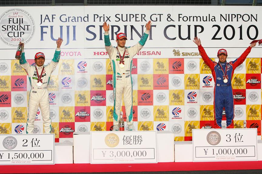 フォーミュラ・ニッポン第1レースの表彰式