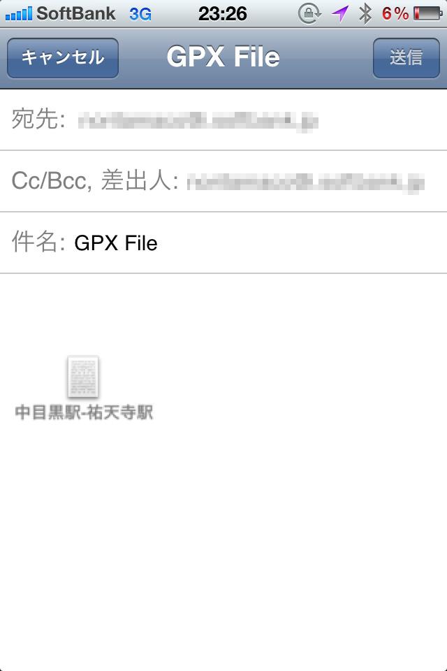 また、これらのデータはGPXファイルとしてメールで送信が可能です。受信したファイルはPCのマップアプリはじめ、GoogleMapsにて表示が可能! 走行記録として役立てちゃお♪