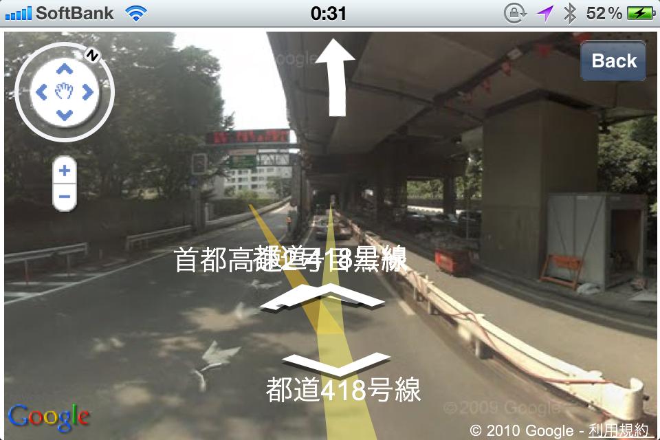 途中に表示された赤い案内ポイント、高速の出入口をはじめ付近をストリートビューで確認できます。ここで重要になってくるのがリルートの速度。GPS受信感度にもよるのですが、じっくりゆっくり検索し直してくれる感じです(笑)また、リルート後の表示は現在地がスタート地点に設定し直され、新たに案内が始まります