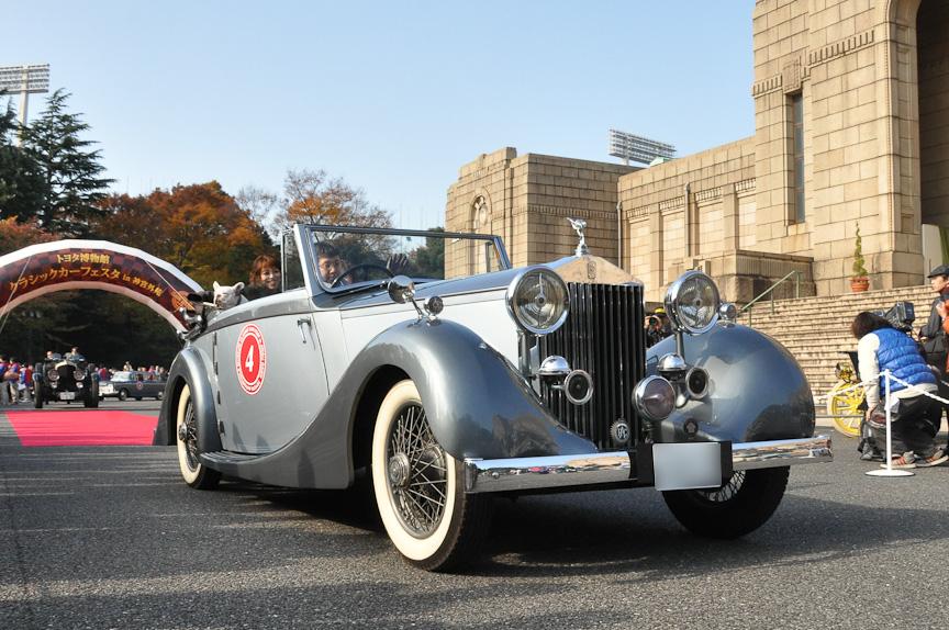 ロールスロイス 20HP (1929年)