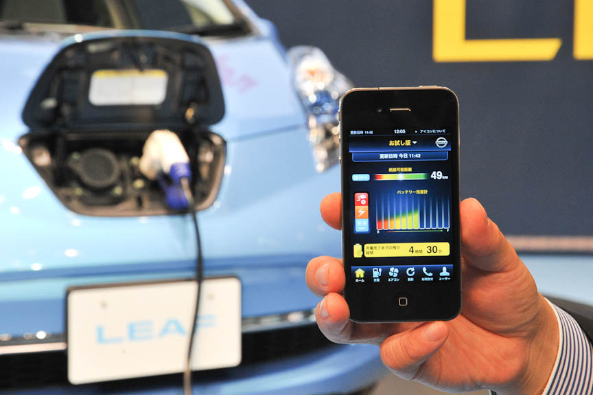 iPhoneアプリでリーフの充電状態をモニターできる