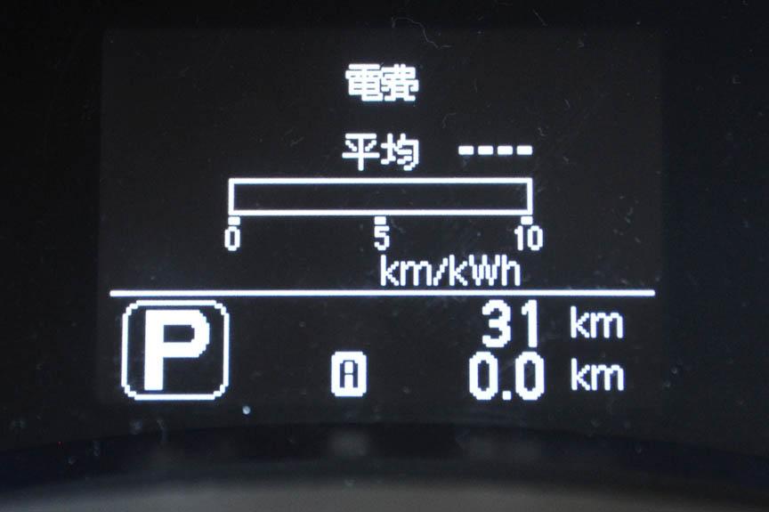メーターパネル中央の表示