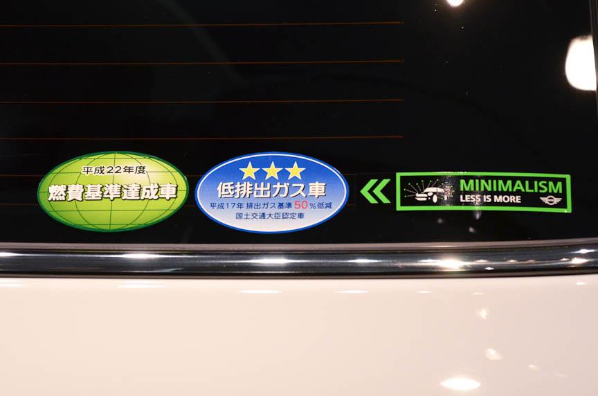 展示されたのはAT車だが、MTであればエコカー減税対象となる