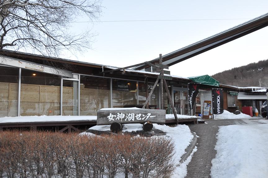 女神湖わきにある女神湖センター。イベント当日は、受付会場や講義会場として使用
